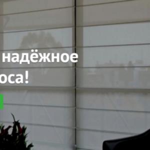 Центр «PROнедвижимость 31» - Ваш навигатор в сфере недвижимости !