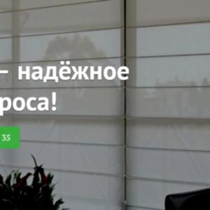 Центр «PROнедвижимость 31» - Ваш навигатор в сфере недвижимости!