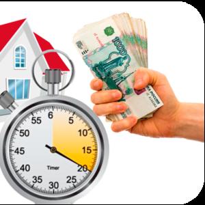 Быстрая продажа Вашей квартиры в Белгороде