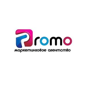 Promo - маркетинговое агентство полного цикла