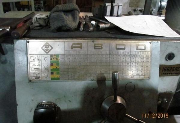 Токарно-винторезный станок 16Б25псп 6