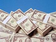 Финансовые услуги и кредиты @ 3%